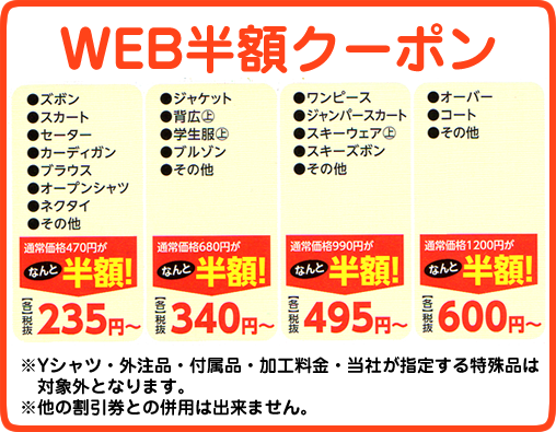cleaningwebcoupon