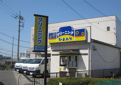 minamimachida500